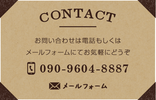 0:contact_banner